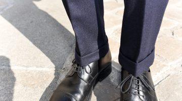Le pli de pantalon: Une histoire à découvrir